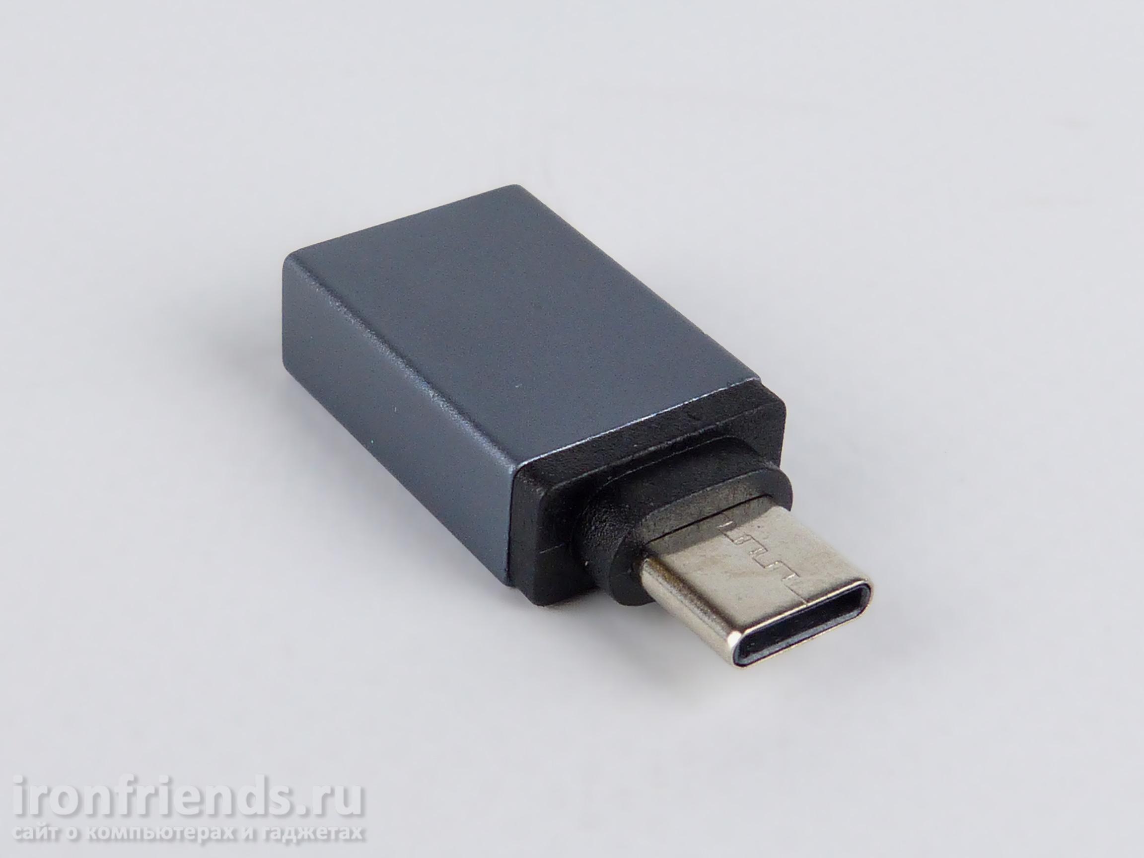 Переходник USB/Type-C
