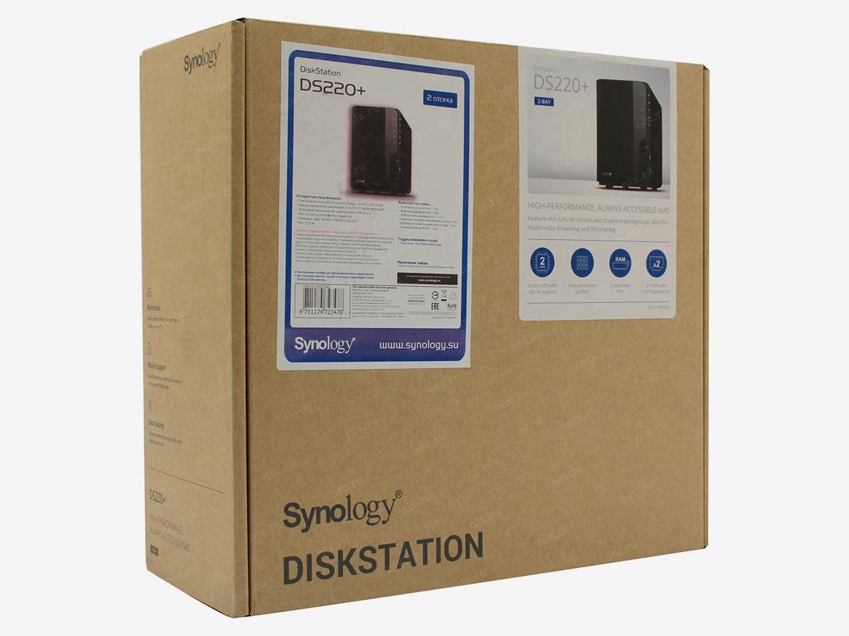 Упаковка Synology DS220+