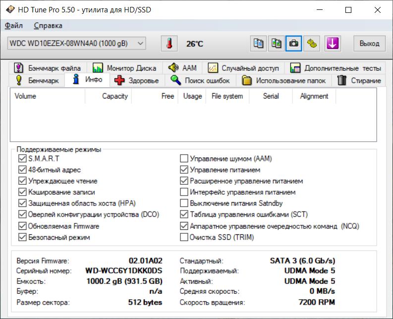 Информация о диске WD Blue 1 TB (WD10EZEX) в HD Tune Pro