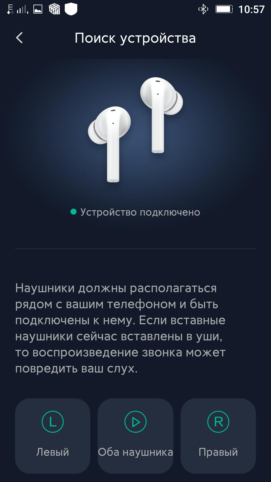 Приложение ZMI Hear
