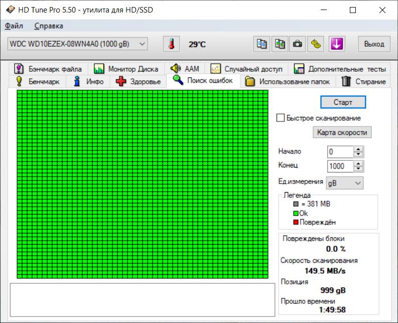 Тест поверхности WD Blue 1 TB (WD10EZEX) в HD Tune Pro